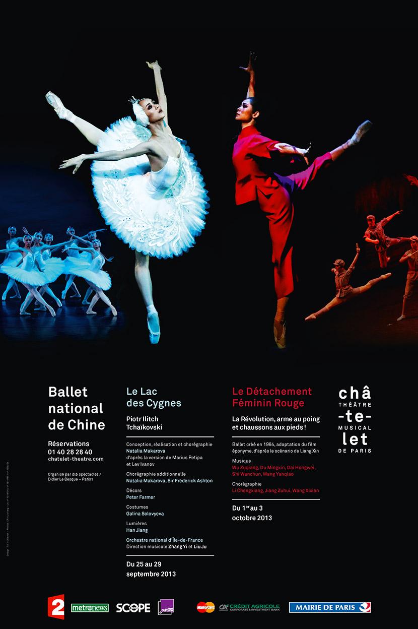balletschine_affiche.jpg