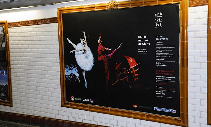 balletschine_pubs2.jpg